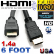 6FT HDMI 1.4a High Speed with Ethernet Cable