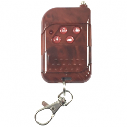 Key Chain Remote w/ Slide Cover [Brown]