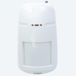 Wireless Motion Detector w/ Moutning Bracket