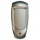 Wired Outdoor Motion Detector