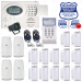 Wireless Alarm 2 Keypads